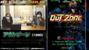m2-outzone-livestream